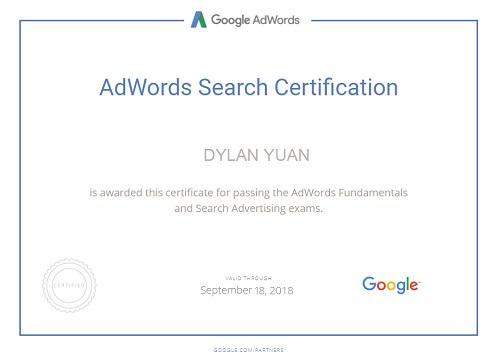 Google Adwords谷歌竞价考试认证资料