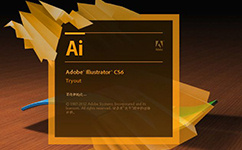 全套Adobe Illustrator视频教程